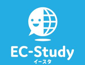 EC-Study logo B1